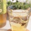 飲む酢肌フルーツビネガー マスカット900ml