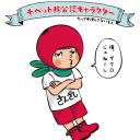 【新フルーツハーブさんざし(名称未定)】ドリンクプロジェクト